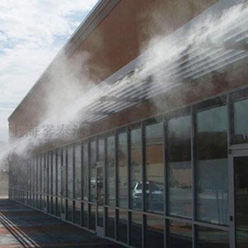 户外喷雾降温