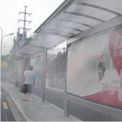 户外空间环境造雾系统