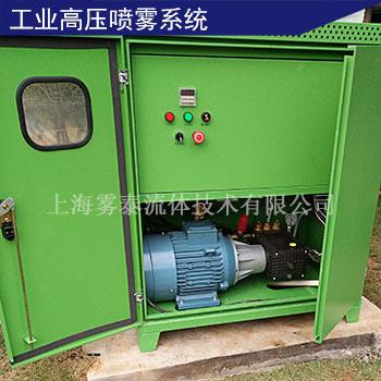 高压造雾系统设备