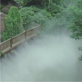 园林造雾系统